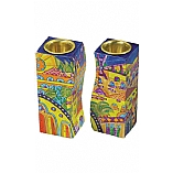 Hand Painted Fitted Wooden Shabbat Candlestick Holders / Jerusalem in Color Design