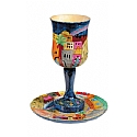 Hand Painted Wood  Kiddush Cup and Coaster / Jerusalem Vista Design-2 Sizes Available