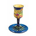 Hand Painted Wood Kiddush Cup and Coaster / Tower of David Design