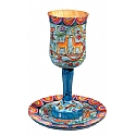 Hand Painted Wood  Kiddush Cup and Coaster / Oriental Design-2 Sizes Available