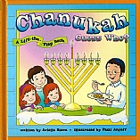 Chanukah Guess Who? / A Lift the Flap Book