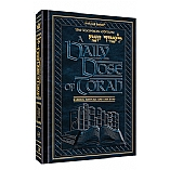 Daily Dose of Torah Series 2: Volume Seven Tzav to Metzorah