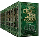 Daily Dose of Torah Series 3: Complete 13 Volume Slipcased Set