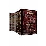 Daily Dose of Torah Series 1: Complete 14 Volume Set