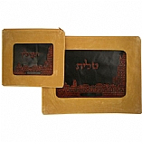 Light Brown Suede and Brown Leather Tallit & Tefillin Bag Set / Jerusalem Design