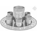 Kiddush Wine Set with Tray / Anodized Aluminum Aluminum with Silver Lace
