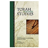 Torah Studies - A Parsha Anthology