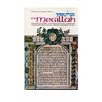 ArtScroll Commentary on The Megillah - Esther