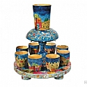 Hand Painted Carved Wood  Kiddush Fountain / Jerusalem Design