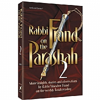 Rabbi Frand On the Parashah Volume 2