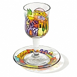 Painted Glass Kiddush Cup and Saucer / Windmill Design