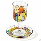 Painted Glass Kiddush Cup and Saucer / Jerusalem Vista Design