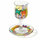 Painted Glass Kiddush Cup and Saucer / Jerusalem Gate Design