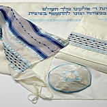 Polyester Sheer Designs in Blue, Light Blue, Gold and Pink Tallit Set