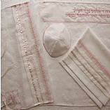 Polyester Sheer Four Mothers Theme in Pink Shades Tallit Set