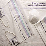 Polyester Sheer Four Matriarchs Theme in Purple Shades Tallit Set