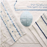 Polyester Sheer Light Blue Pomegranate Tallit Set