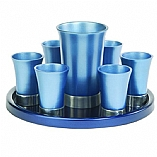 Anodized Aluminum Kiddush Wine Set with Tray / Sea Blue