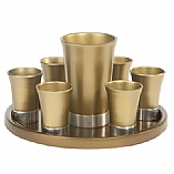 Anodized Aluminum Kiddush Wine Set with Tray / Gold