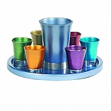 Anodized Aluminum Kiddush Wine Set with Tray / Multicolor
