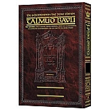Gemara - Schottenstein English Edition Masechta Chagigah (Folios 2a-27a)