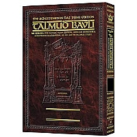 Gemara - Schottenstein English Edition Masechta Avodah Zara (Folios 2a - 40b) Volume One