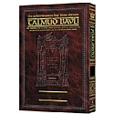 Gemara - Schottenstein English Edition Masechta Avodah Zara (Folios 40b - 76b) Volume Two
