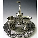 Jerusalem Pewter Havdalah Set