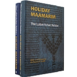 Holiday Maamarim 2 Volume Set
