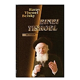 Einei Yisroel By Harav Yisroel Belsky - 3 Volumes Available
