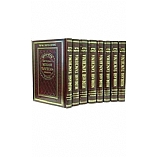 Metsudah Midrash Tanchuma - 8 Volume Set