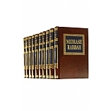 Soncino Midrash Rabbah - 10 Volume Set