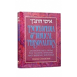 Encyclopedia of Biblical Personalities - Ishei HaTanach