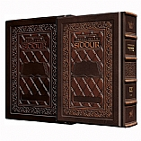 ArtScroll Antique Leather Interlinear Weekday Siddur / Nusach Sefard Full Size
