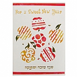 For a Sweet New Year Jewish Greeting Card and Envelope