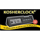 KosherClock 3 With 3 Different Modes