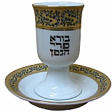 Gold Floral Design Ceramic Kiddush Cup and Coaster