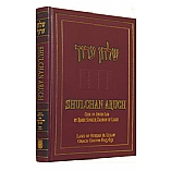 Shulchan Aruch Harav Laws of Sukkah and Lulav