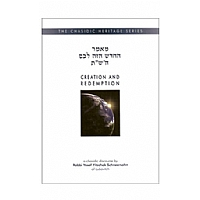 Creation and Redemption (Chasidic Heritage Series)