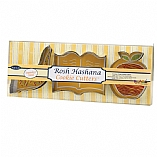 Rosh Hashana Metal Cookie Cutters / 3 Assorted Shapes