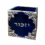 Blue Art Glass Memorial Yahrzeit Candle Holder