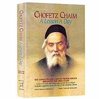 Chofetz Chaim: A Lesson A Day