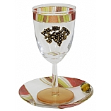 Lily Art Appliqued Kiddush Cup with Coaster in Vibrant Colors