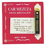 Blue and Gold Car Mezuzah