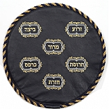 Embroidered Genuine Leather Matzah Cover