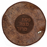 Embroidered Brown Genuine Leather and Suede Matzah Cover
