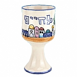 Hand Painted Ceramic Kiddush Cup