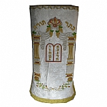 Grapes Design Brocade Torah Mantel