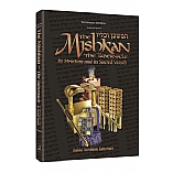 The Mishkan / Tabernacle Book