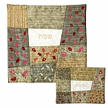 Embroidered Matzah Cover and Afikomen Bag - Gold Patches